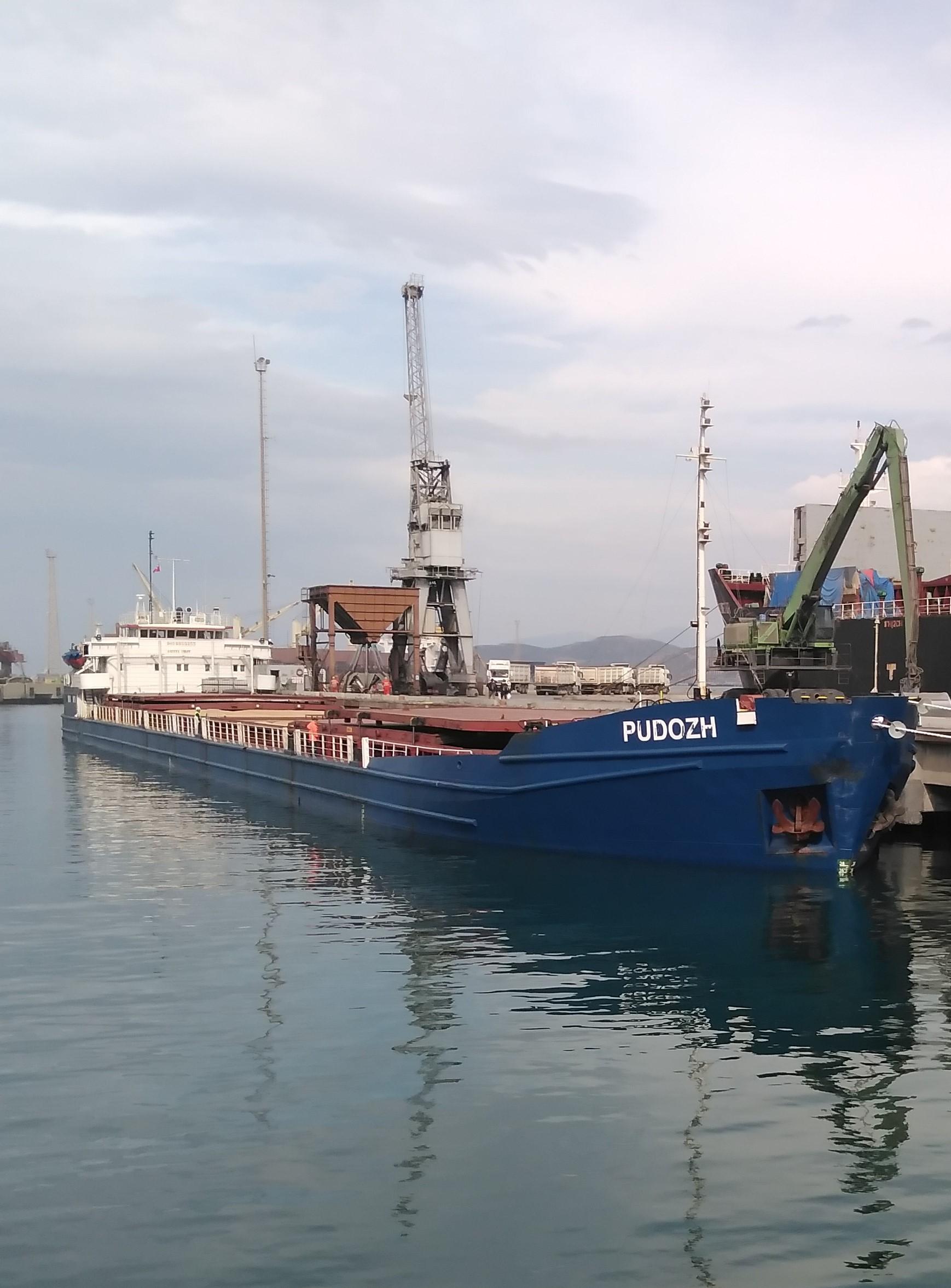 MV Pudozh